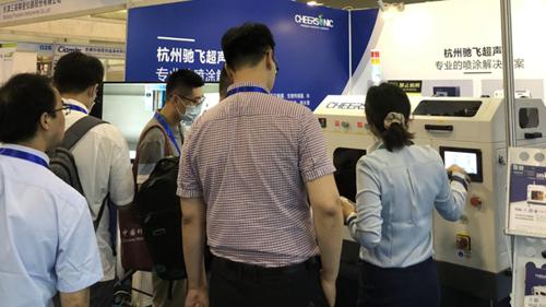 Ciamite展会圆满收官 ,一起来回顾中国材料大会暨展览会精彩盛况吧!