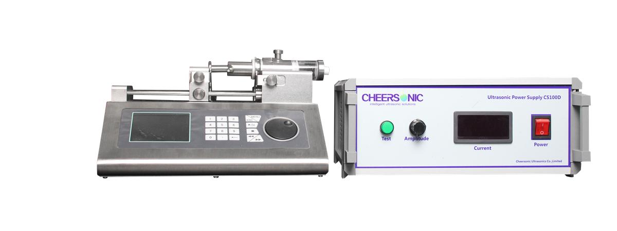 UAL100超声波分散供液系统